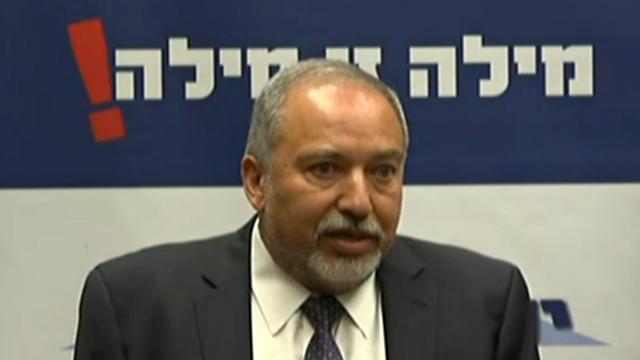 Lieberman convenes press conference (Photo: Daniel Elior)
