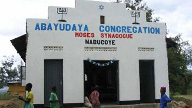 שבט אבאיודייה. אימץ את הדת היהודית