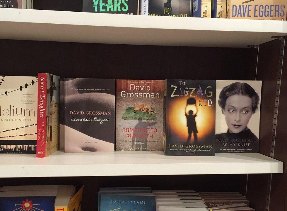 ספריו של דויד גרוסמן בחנות בסעודיה ()