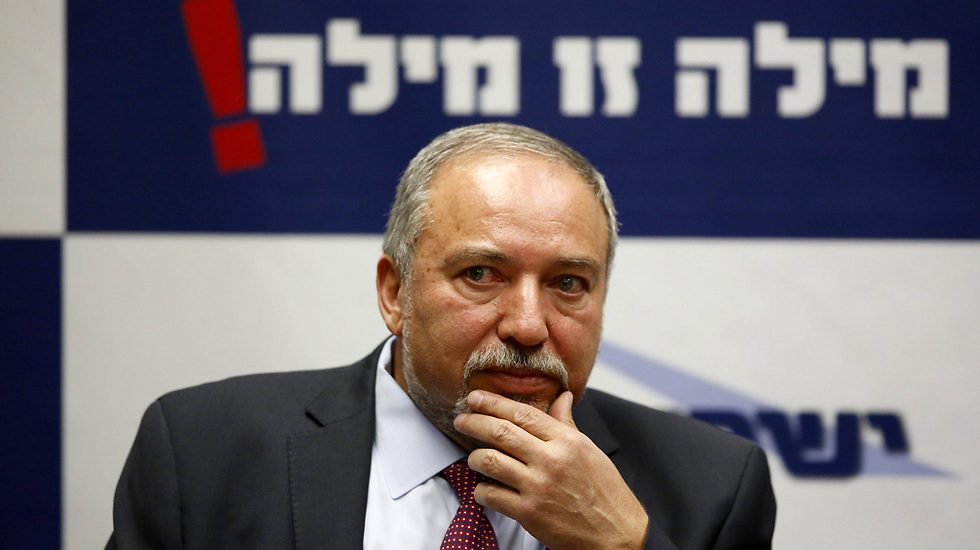 Defense Minister Avigdor Lieberman (Photo: EPA)