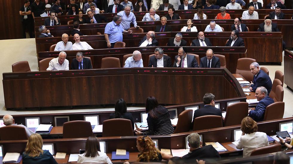 The Knesset (Photo: Gil Yochanan)