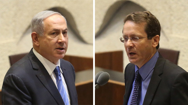 Netanyahu and Herzog at the Knesset (Photo: Gil Yohanan)