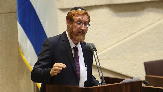 MK Yehuda Glick (Photo: Gil Yohanan)