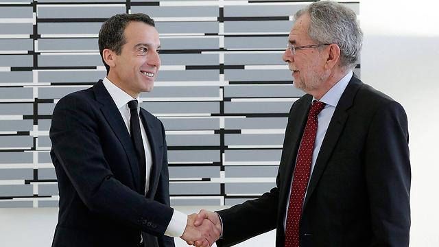 הקנצלר האוסטרי קרן (משמאל) (צילום: EPA) (צילום: EPA)