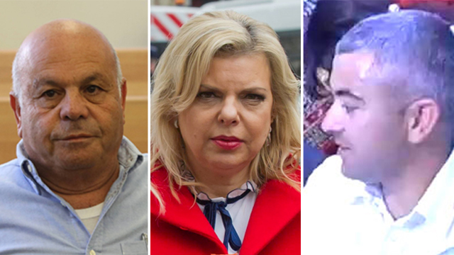 Ezra Seidoff, Sara Netanyahu, and Avi Fahima (Photo: AP and Amit Shabi)