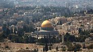 The Old City of Jerusalem (jerusalem dome of the rock)
