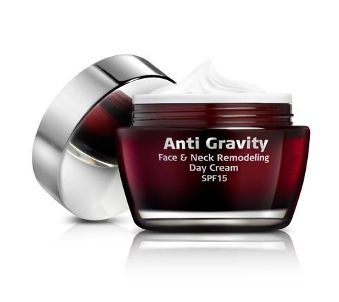 """אנה ווינטור בגילך? חפשי קרם עם """"בונוסים"""", דוגמת Anti Gravity של קרליין. מחיר: 249.90 ש""""ח  (צילום: מוטי פישביין)"""