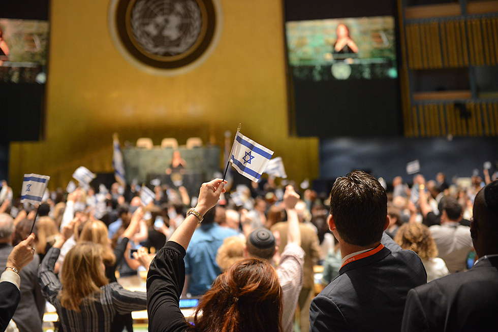 Anti-BDS conference organized by Danon at the UN General Assembly (Photo: Shahar Azran)