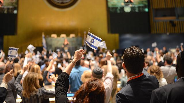 Anti-BDS conference at the UN (Photo: Shachar Ezran)