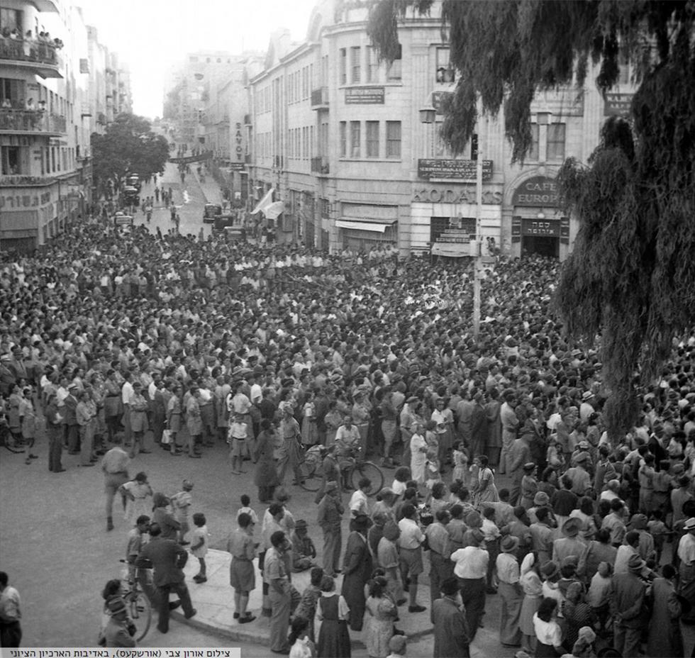 ירושלים, 1948 (צילום: אורון צבי (אורשקעס) באדיבות הארכיון הציוני)