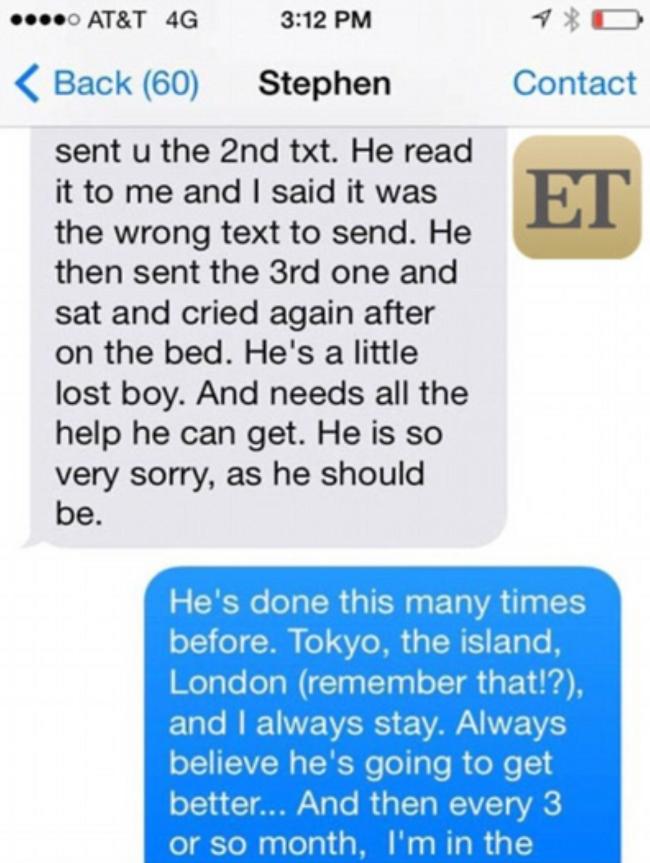 הודעות הטקסט המפלילות