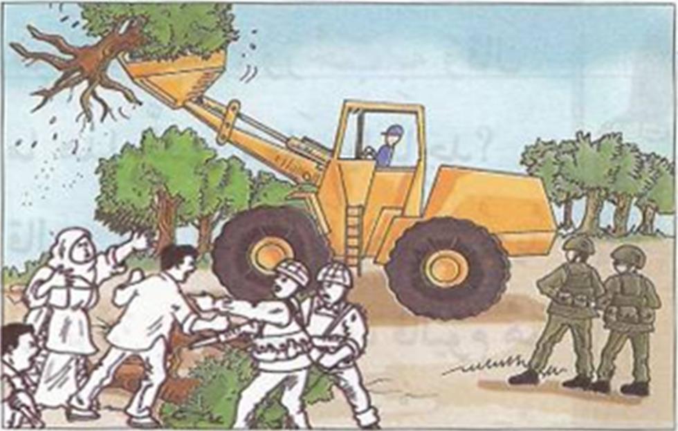 """ישראל עוקרת עצים באדמות פלסטיניות. מתוך ספר הלימוד """"השפה היפה שלנו"""" (2013) שמיועד לתלמידי כיתה ב'"""