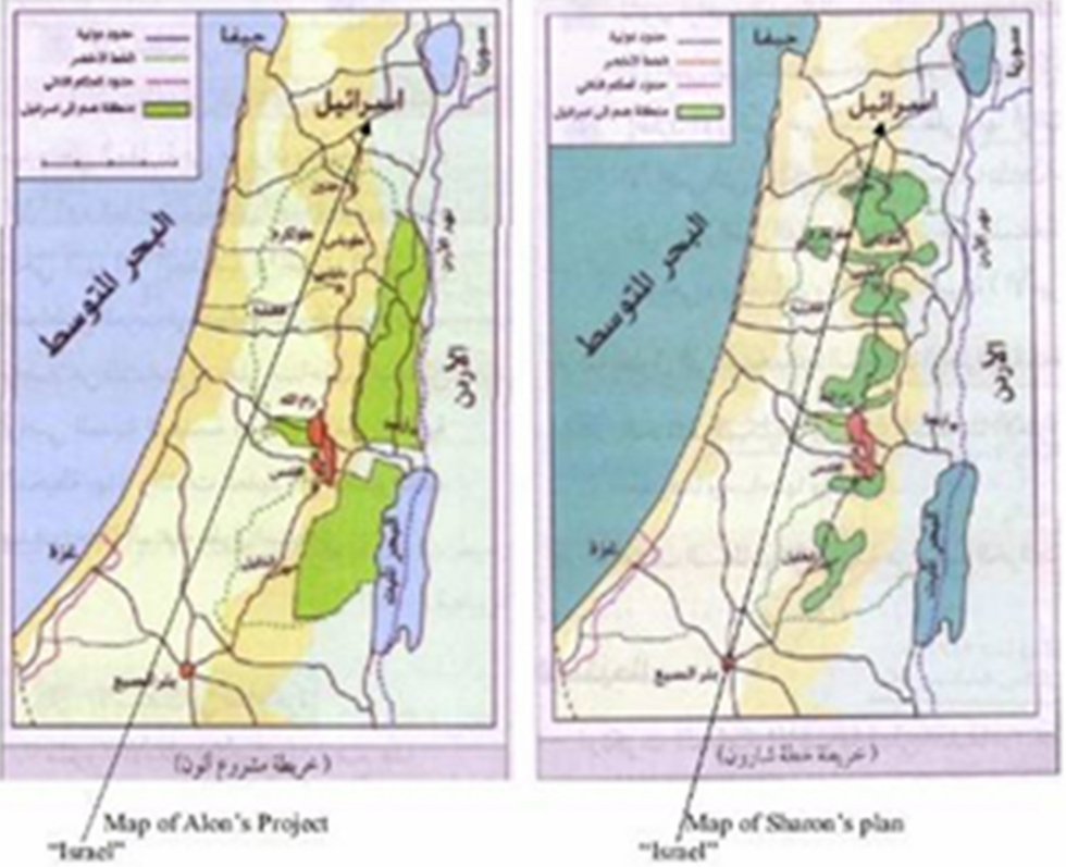 """המילה ישראל מוזכרת לראשונה בספר לימוד פלסטיני, אך נדחקת לשולי המפה וממוקמת באזור הגליל. מתוך הספר """"היסטוריה מודרנית ועכשווית של פלסטין"""" (2014) המיועד לתלמידי כיתה י""""א ()"""