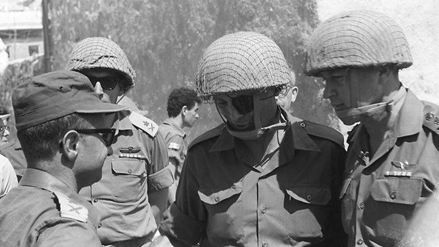 Moshe Dayan during the Six Day War (Photo: IDF Archieves in the Ministry of Defense and Bamachane)