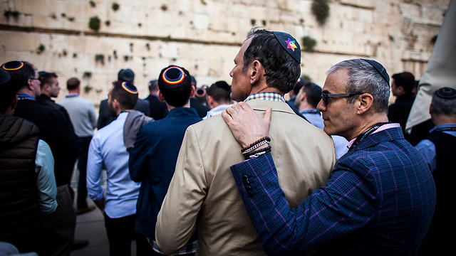 Members of the LGBT delegation at the Western Wall (Photo: The Jewish Federation)