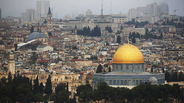 Jerusalem. United by mutual dependence. (Photo: Getty Images)