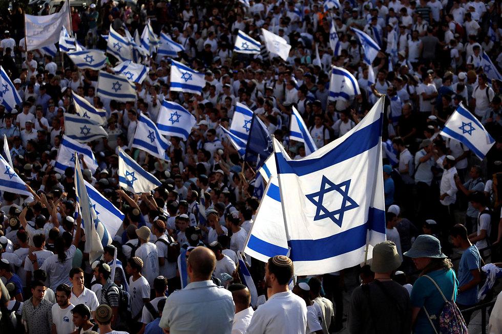 דגלי ישראל ביום ירושלים. ארכיון (צילום: רויטרס) (צילום: רויטרס)