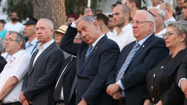 Prime Minister Netanyahu and President Rivlin at the Jerusalem Day ceremony (Photo: Amit Shabi)