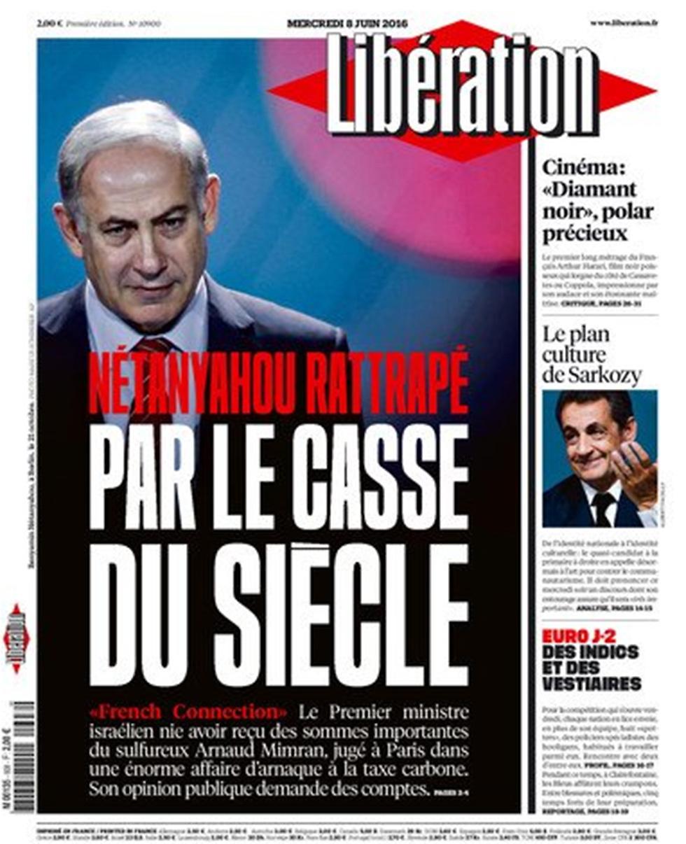 שער הליברסיון הצרפתי ()