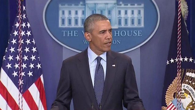 Obama speaking after the attack
