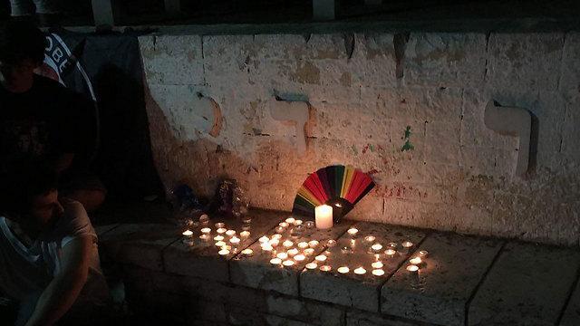 Gan Meir in Tel Aviv (Photo: Matan Turkiya)