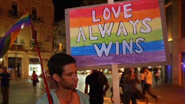 Supporter in Jerusalem (Photo: Gil Yohanan)