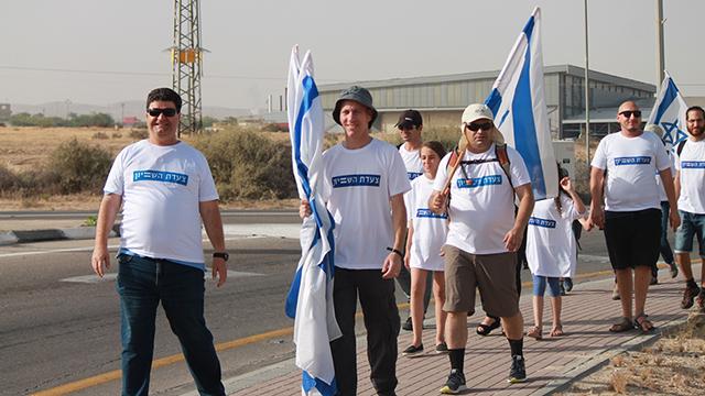 Periphery mayors march for educational equality (Photo Yaniv Afuta)