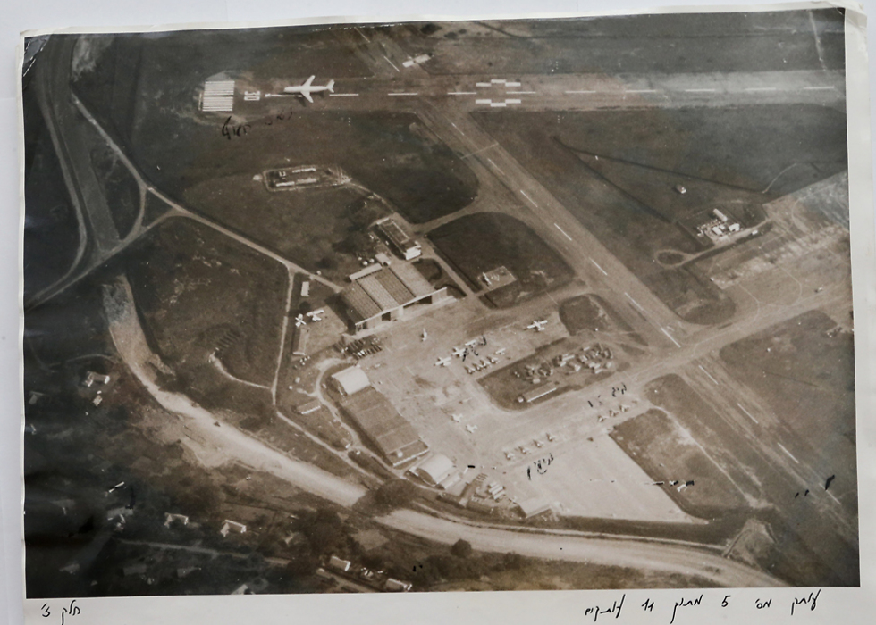 Aerial photos taken of the old terminal in Entebbe (Reproduction: Tomeriko)