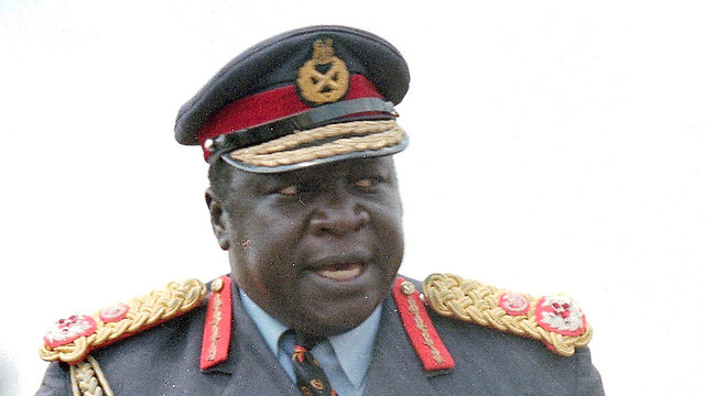Idi Amin in a photo from 1978 (Photo: AP)