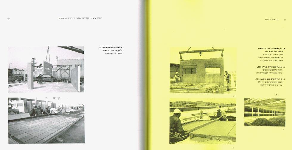 מלכא אדריכלים, המשרד החיפאי שהביא את התעורכה הצנועה והמפתיעה של השנה, מציג אותה בספר-קטלוג נלווה (עיצוב: כפיר מלכא, באדיבות זהזהזה גלריה לאדריכלות)