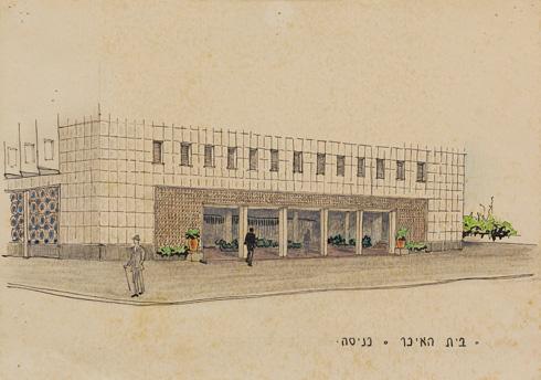 שרטוט של האדריכל רוזוב, שתיכנן את הבניין המקורי (באדיבות: שמואל ואריה רוזוב)
