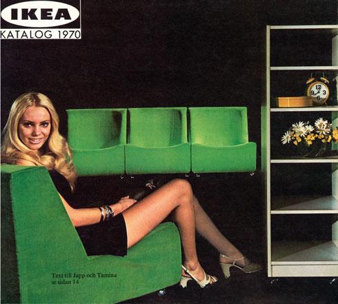 אבל הקטלוג היה מושקע לפרטי פרטים כבר מההתחלה (צילום: באדיבות IKEA)
