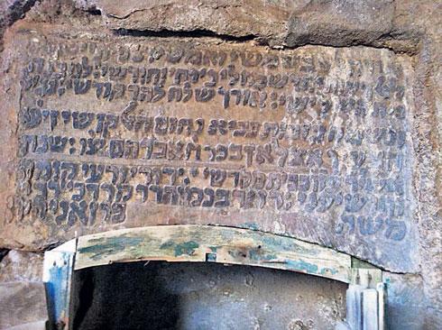 """כתובת בעברית בבגדד. """"האנשים חיים בעוני מרוד"""""""