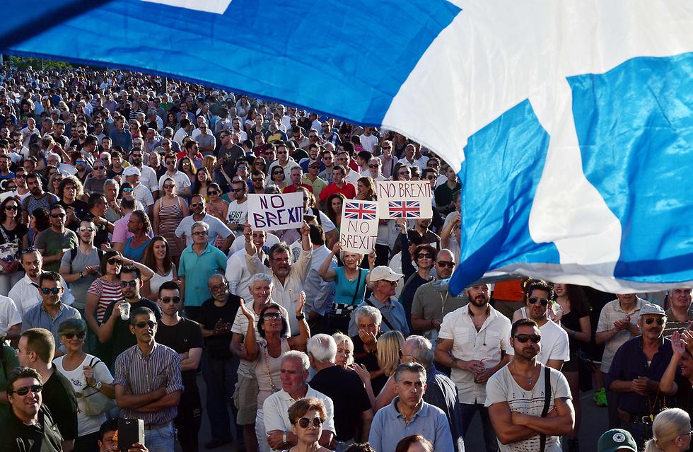 מפגינים באתונה, יוון, קוראים לבריטניה להישאר באיחוד האירופי (צילום: AFP) (צילום: AFP)