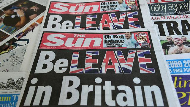 """ב""""סאן"""" הבריטי תומכים ביציאה מהאיחוד האירופי (צילום: AFP)"""