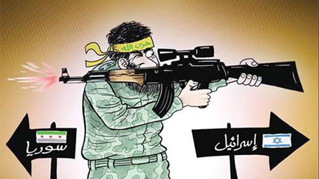 הרובה של חיזבאללה מכוון לסוריה ולא לישראל