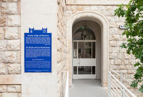 הכניסה, ובה שלט שמפרט את ההיסטוריה של הבניין (צילום: אייל תגר)
