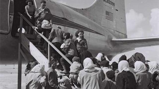 """עולים מתימן, 1949 (צילום: דוד אלדן, לע""""מ)"""