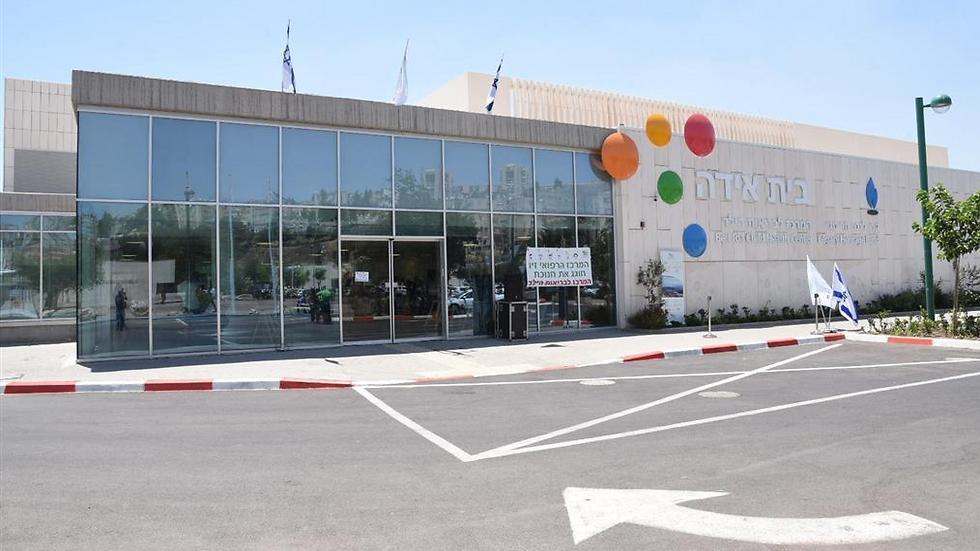 The hospital from the outside (Photo: Avihu Shapira)