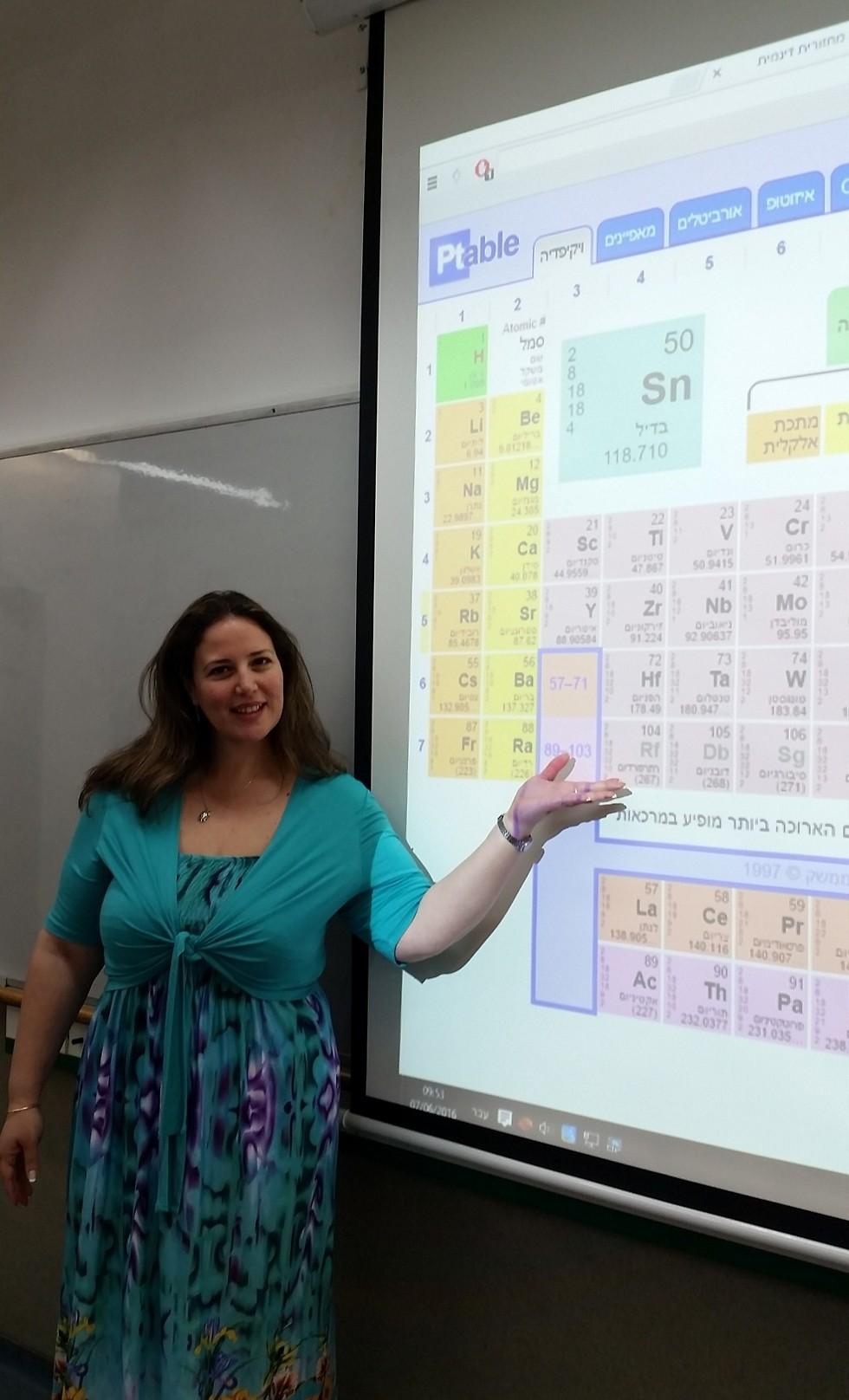 כבר לא צריך להטיס מורה לשיעור בכימיה - שרון מרציאנו (צילום: ראובן קפוצ'ינסקי) (צילום: ראובן קפוצ'ינסקי)