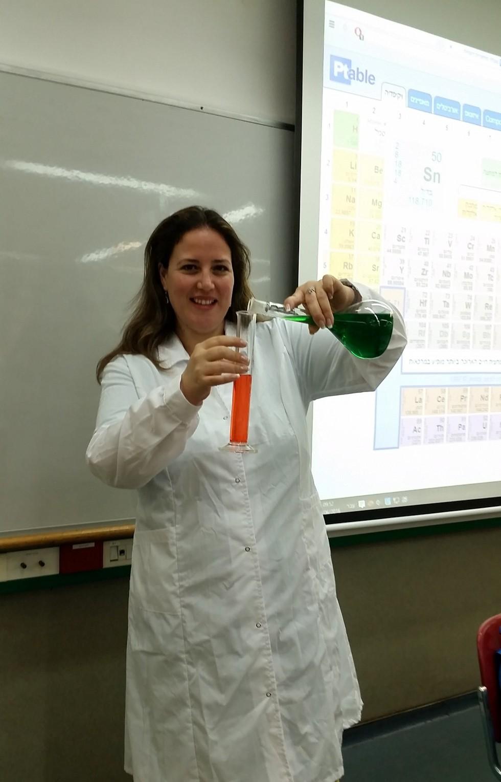 הכימיה היא חלק מחיי היום-יום שלנו (צילום: ראובן קפוצ'ינסקי) (צילום: ראובן קפוצ'ינסקי)