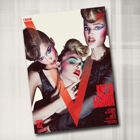 דימויים של אימה זוהרת על שער מגזין V החדש בכיכובן של אל פנינג, אבי לי קרשאו ובלה הית'קוט
