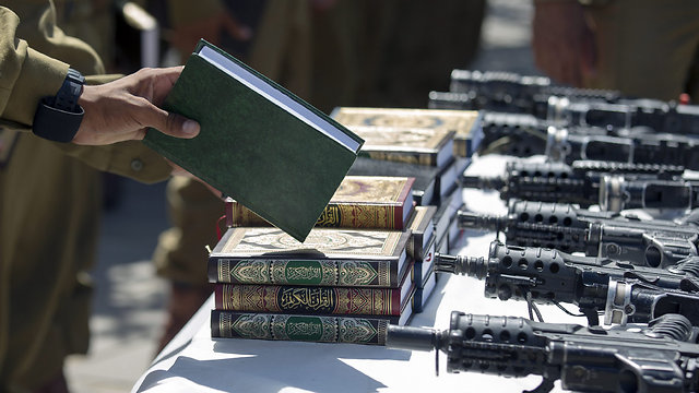 Bedouin soldiers swearing-in ceremony (Photo: EPA)