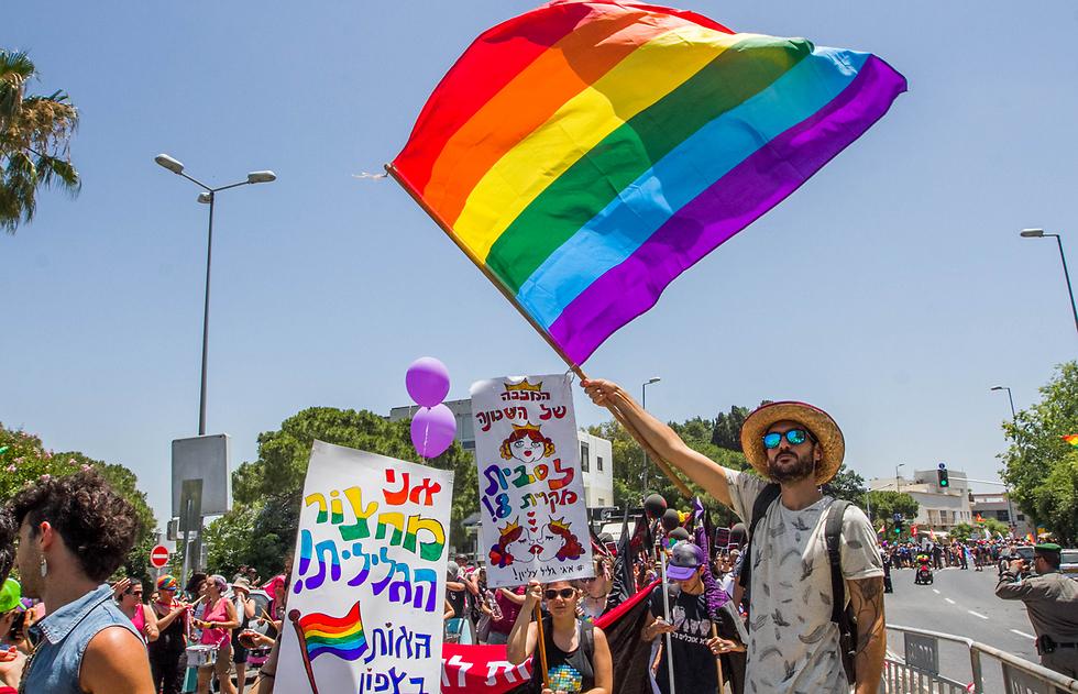 Pride celebrations in Israel (Photo: Ido Erez)