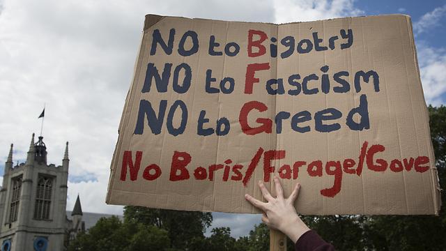 נימוס בריטי. מחאה בלונדון נגד ההחלטה לצאת מהאיחוד (צילום: gettyimage) (צילום: gettyimage)