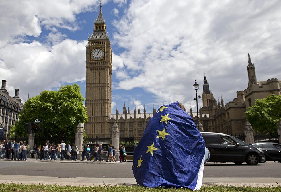 בלונדון נמשכי מפגני האכזבה מתוצאות משאל העם (צילום: AFP) (צילום: AFP)