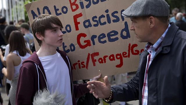 הצעירים בלונדון מאוכזבים מתוצאות משאל העם (צילום: AFP) (צילום: AFP)