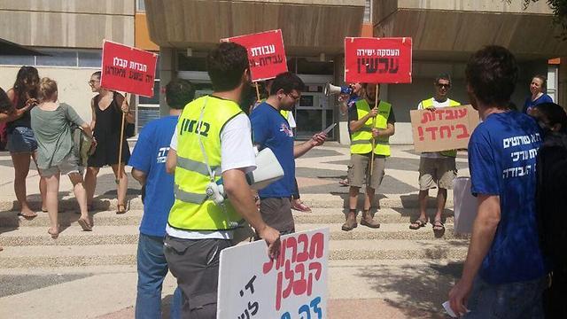 הפגנות סטודנטים למען עובדי קבלן. ארכיון (צילום: בראל אפרים) (צילום: בראל אפרים)