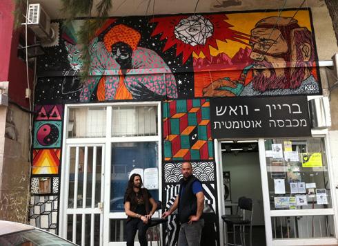 האם שכונת הדר בחיפה תתרומם? לחצו לכתבה המלאה (צילום: גילה זמיר)