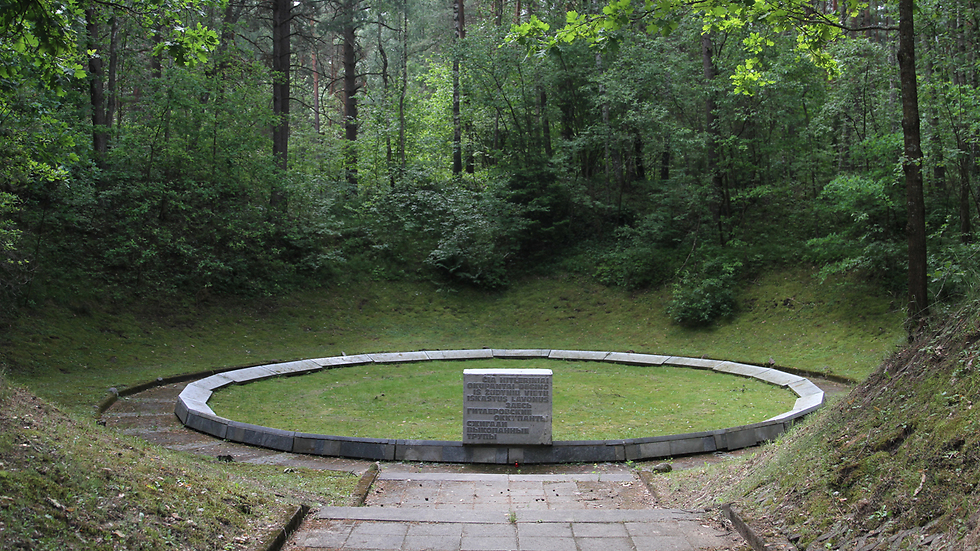 The pit in the Ponar forest where Jews were massacred (Photo:Ezra Wolfinger, NOVA)